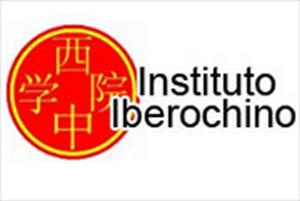 Instituto Iberochino