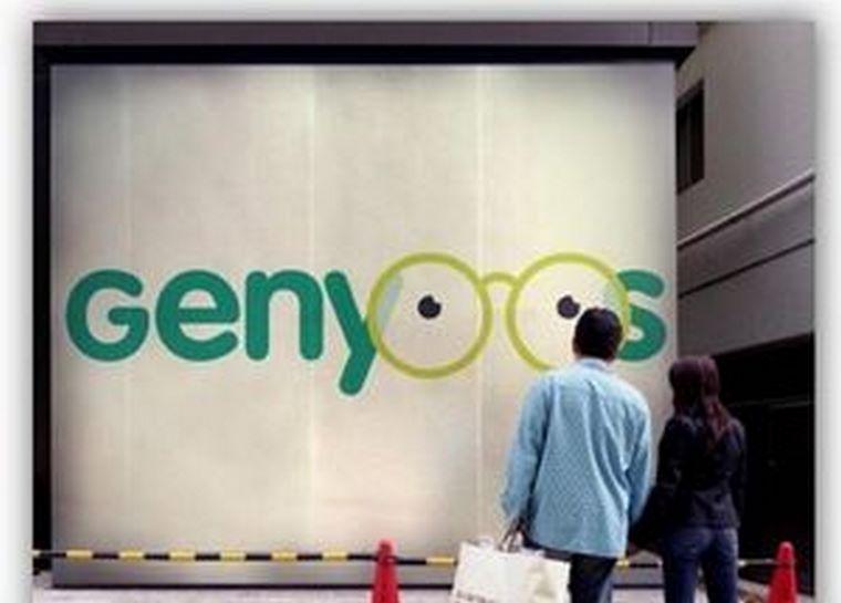 Genyoos abre nueva franquicia en Málaga