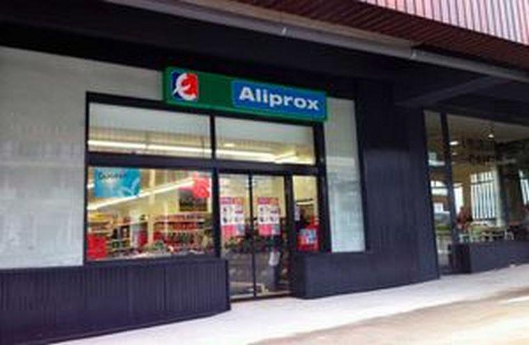 La franquicia Eroski pone en marcha su sexto supermercado en Cádiz
