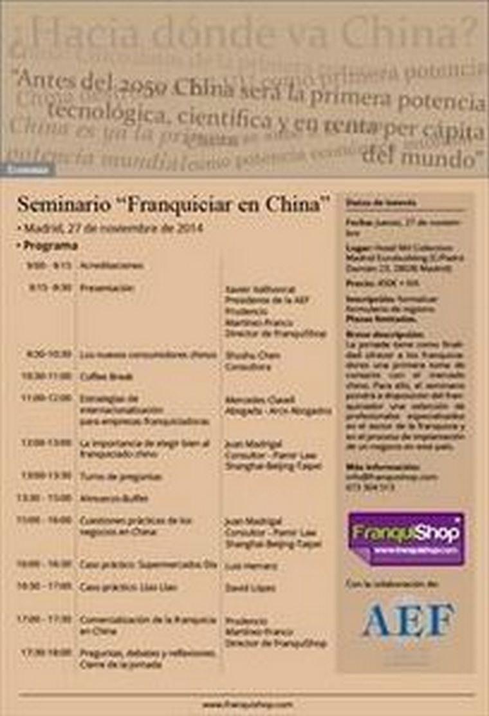 """Seminario """"Franquiciar en China"""""""