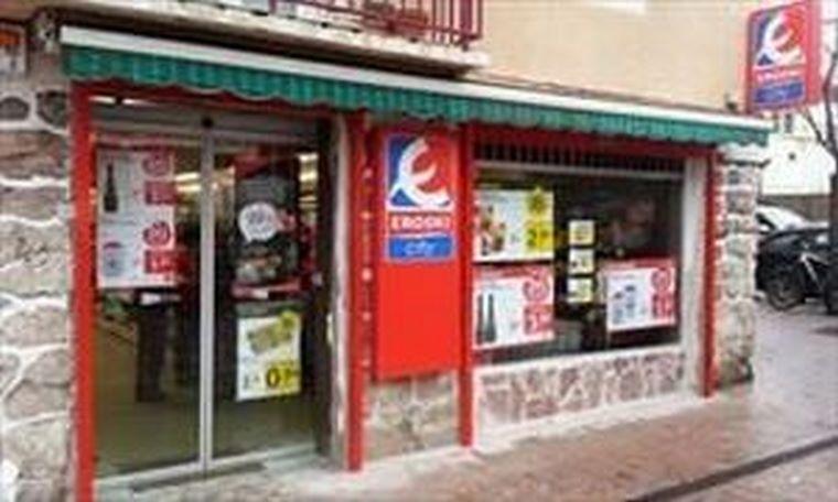 EROSKI abre hoy un supermercado franquiciado en San Sebastián