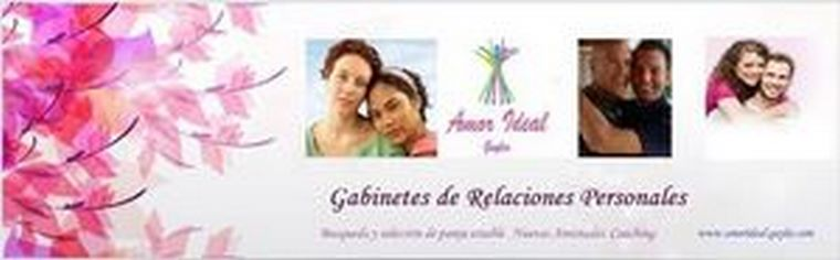 Madrid ya tiene una agencia, Amor Ideal-Gayles